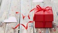 أفضل هدية لحبيبتك