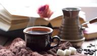 كلام عن القهوة العربية