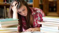 أسهل طريقة للدراسة والحفظ