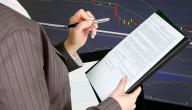 بحث عن كفاءة الأسواق المالية