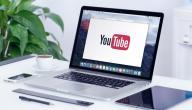 طريقة تنزيل فيديو يوتيوب من فايرفوكس
