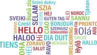 أفضل لغات العالم
