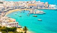 أفضل جزيرة في اليونان