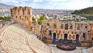 أثر تاريخي بمدينة اثينا
