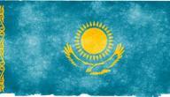 العمل في كازاخستان