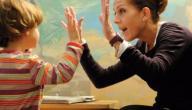 علاج التوحد وصعوبة التعلم