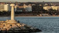أين توجد مدينة قبرص