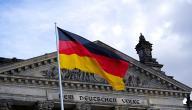 أجمل مدن المانيا
