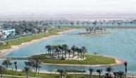 أين تقع بحيرة مدن؟