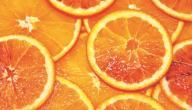 فوائد برتقال