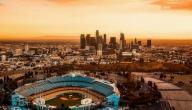 أفضل مدن كاليفورنيا