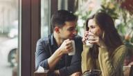 كلام شوق للزوج