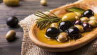 اغذية ترفع ضغط الدم المنخفض