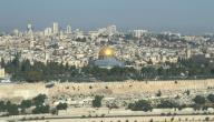 أجمل ما قيل في القدس