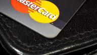 استخدام بطاقة الصراف في الخارج