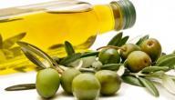 استخدام زيت الزيتون للتخسيس