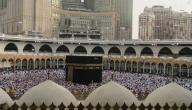 أين تقع مكة السعودية