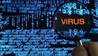 التخلص من فيروس الاختصارات
