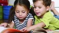 اسهل طريقة لتعليم القراءة