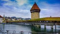 السياحة إلى سويسرا