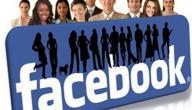 كيف تعرف من زار صفحتك على الفيس بوك؟