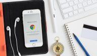 إضافة إنترنت داونلود مانجر جوجل كروم