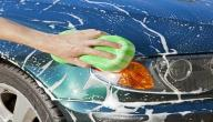 ادوات تنظيف السيارة