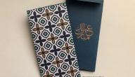 أفكار مبتكرة لتقديم العيدية في العيد