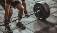 هل من الأفضل رفع الأثقال قبل أم بعد القيام بتمارين الألعاب الهوائية؟