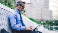كيفية إدارة الأعمال عن بعد
