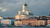 ما عاصمة فنلندا