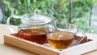 أضرار شاي التخسيس