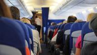 نصائح لتحافظ على لياقتك أثناء السفر