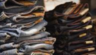 قطع ملابس يجب ان تتوفر في خزانتك