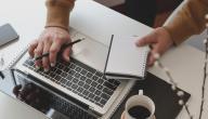 ما هي المهارات الرقمية التي تحتاجها لسوق العمل اليوم؟
