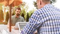 هل يعمل موظفك عن بعد؟ كيف تعزز الشعور بالانتماء لديهم