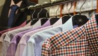 قمصان يجب أن تكون في خزانة كل رجل