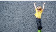 اسباب كثرة الحركة عند الأطفال