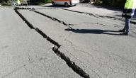 ما سبب حدوث الزلازل