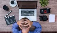 أشهر أسباب فصل الموظفين عن العمل