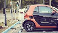 السيارات الصديقة للبيئة