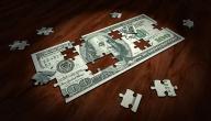من الأفضل في إدارة المال: أنت أم هي؟