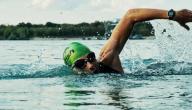 تمارين رياضية لمرضى التصلب اللويحي