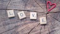 من ينسى الحب أسرع: الرجل أم المرأة؟