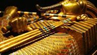 آثار ذهب فرعوني
