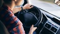 كيف تضبط مقعد السيارة؟