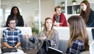 المنافسة في العمل: بين الإيجابيات والسلبيات