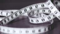 ما هي نسبة دهون الجسم المثالية للرجل؟
