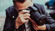 كيف تصبح مصور محترف؟