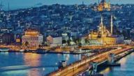 اكبر مدينة اوروبية